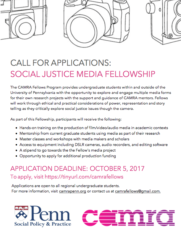 2017-2018 CAMRA Fellows Program Accepts Applications