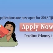 2018 Trans Justice Funding Project Applications Now Open