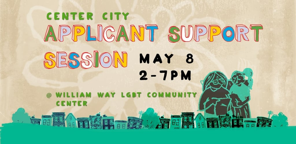 Applicant Support Session in Center City
