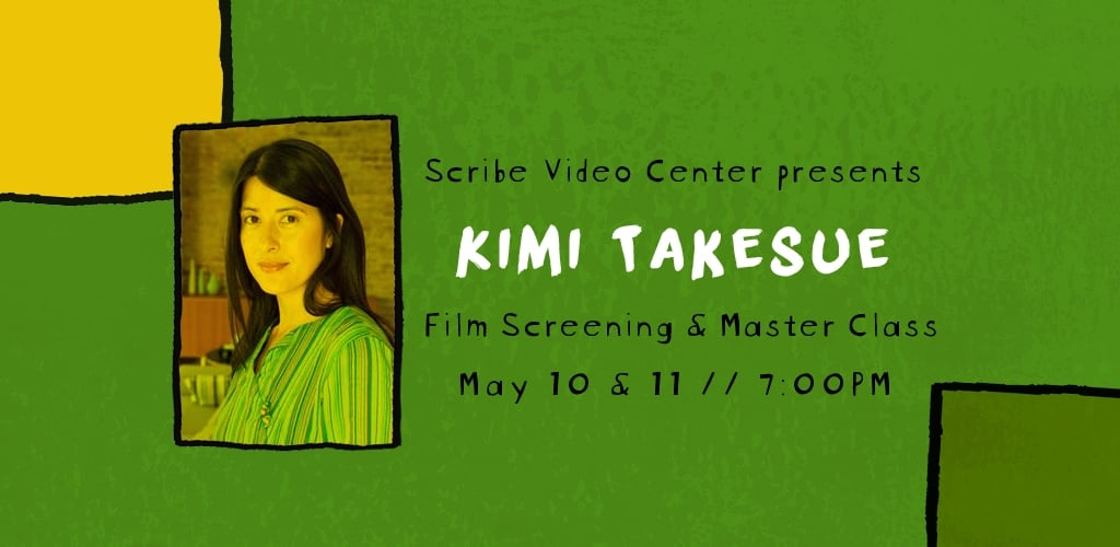 Kimi Takesue Film Screening and Master Class